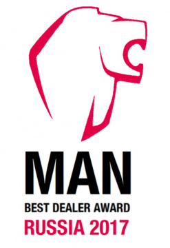 MAN BEST DEALER AWARD RUSSIA